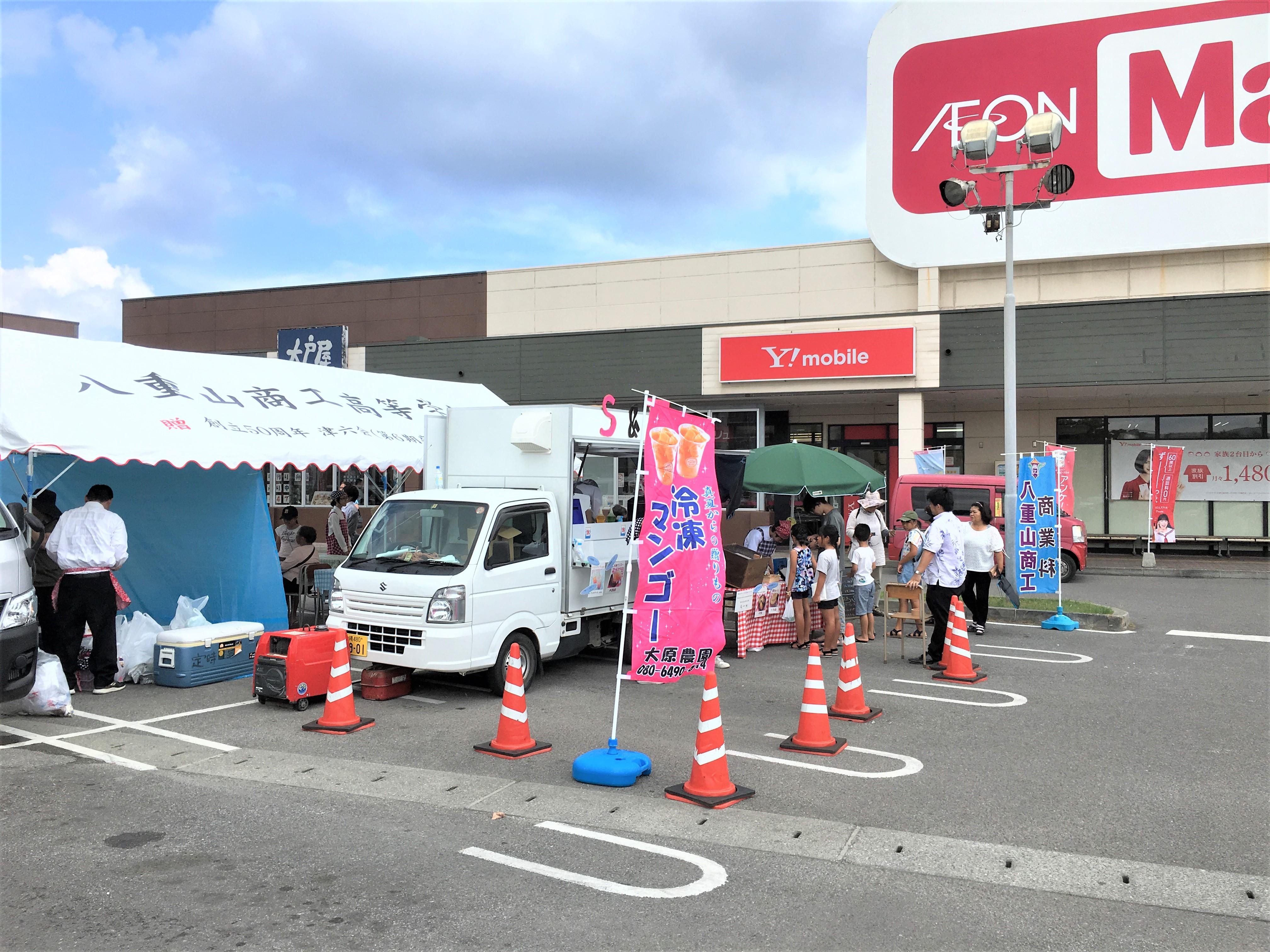 http://teiji.yaeyama-th.open.ed.jp/IMG_7214%20%282%29.JPG